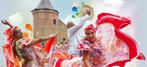 werelddansfestivalschagen